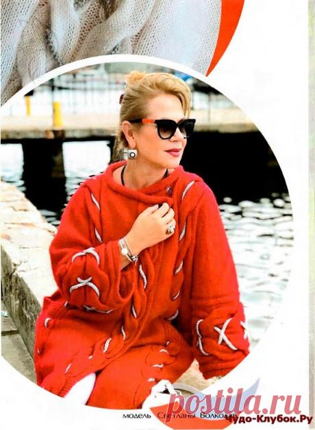 Стильно, красиво, тепло: Вязаные вещи в женском образе | Для женщин 45+ | Яндекс Дзен