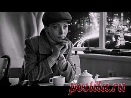 В ночном кафе 💢 Красивый эпизод из жизни женщины  Песня в исп.  Ванды Мотор на стихи Лидии Тагановой