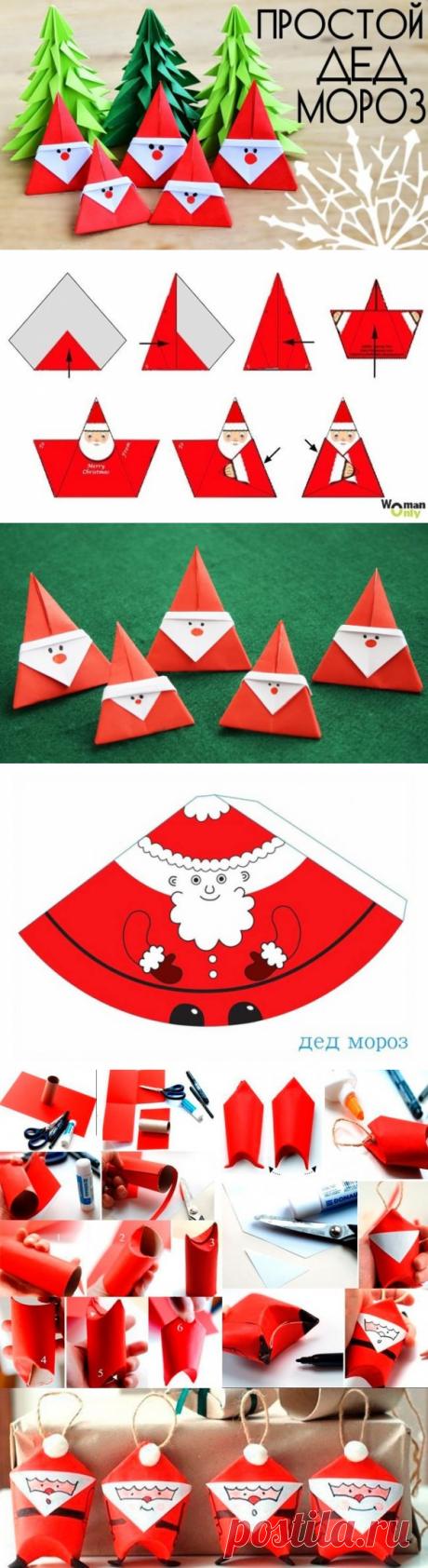 Забавный Дед Мороз из цветной бумаги