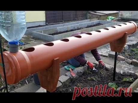Грядка для клубники из трубы - YouTube