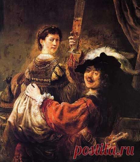 Автопортрет художника с женой Саскией - Рембрандт. 1635. Холст, масло. 161х1З1. Выставлена в музее: Дрезденская галерея.  В течение своей жизни Рембрандт (1606-1669) написал множество автопортретов. На картине запечатлены радость жизни, ликование от обладания любимой - составляющие эмоционального состояния живописца этого периода.
