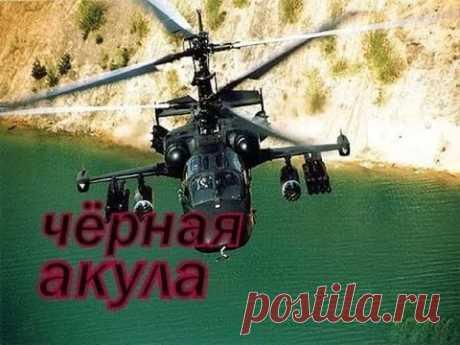 ЧЕРНАЯ АКУЛА. ФИЛЬМЫ ПРО АФГАН. БОЕВИК