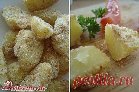 Картофель, запеченный в сухарях