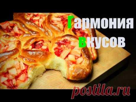 СОВЕРШЕНСТВО вкуса! Летний пирог с КЛУБНИКОЙ, яблоками и прохладой ЛИМОНА! Strawberry pie.