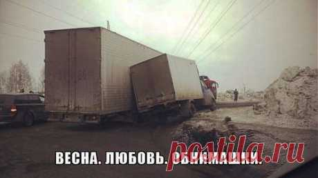 (+1) - Свеженькая порция юмора))) | ОБОРЖАКА ;)