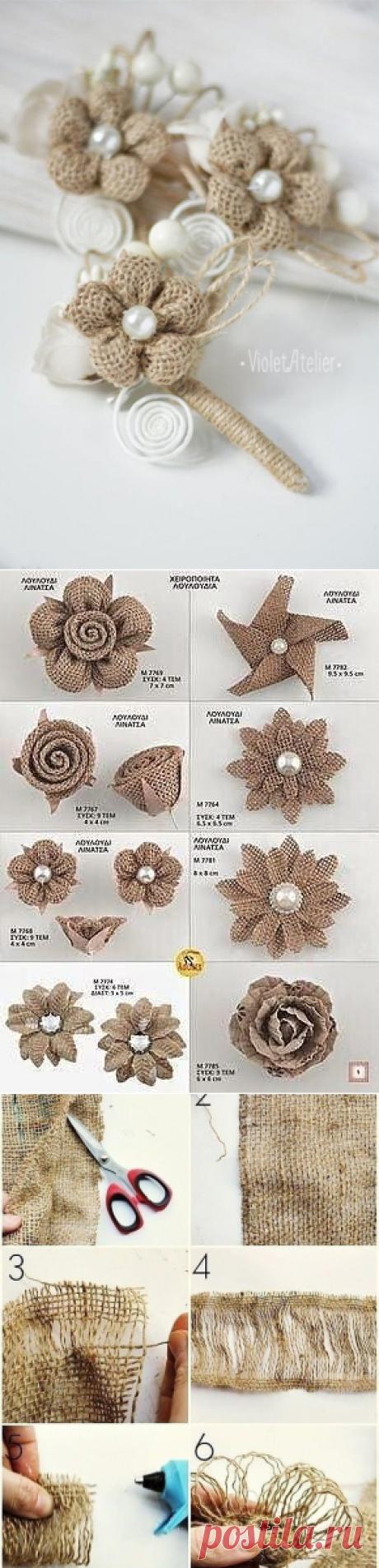 Создаем миниатюрные цветочки из мешковины