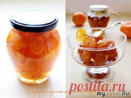 Варенье из апельсиновых корочек: Рецепты и кулинария - женская социальная сеть myJulia.ru