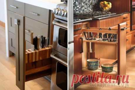 Умные выдвижные системы для кухни, о которых мечтает каждая хозяйка!