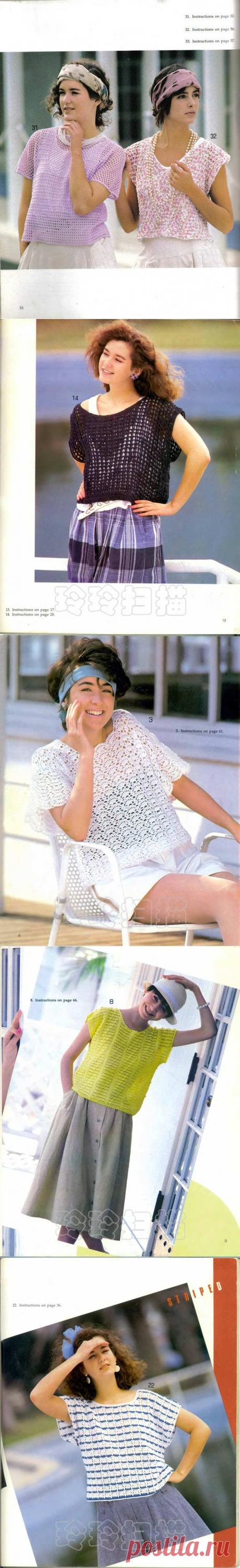 [Зарезервировано] Hook_Knitting_1986 - Замкнутый журнал - Netease блог