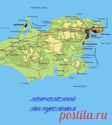 О Керченском полуострове | Популярная наука | Яндекс Дзен