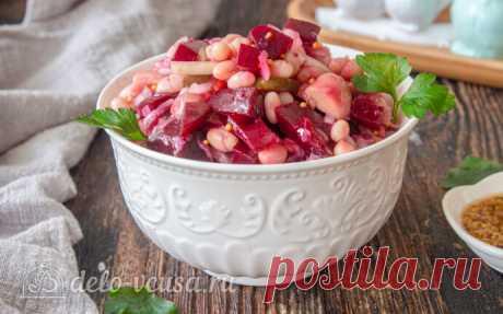 Зимний салат с фасоль и свеклой, пошаговый рецепт с фото