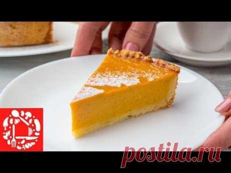 Самый вкусный тыквенный пирог! 🥧🥧🥧 Понравится даже тем, кто не любит тыкву!