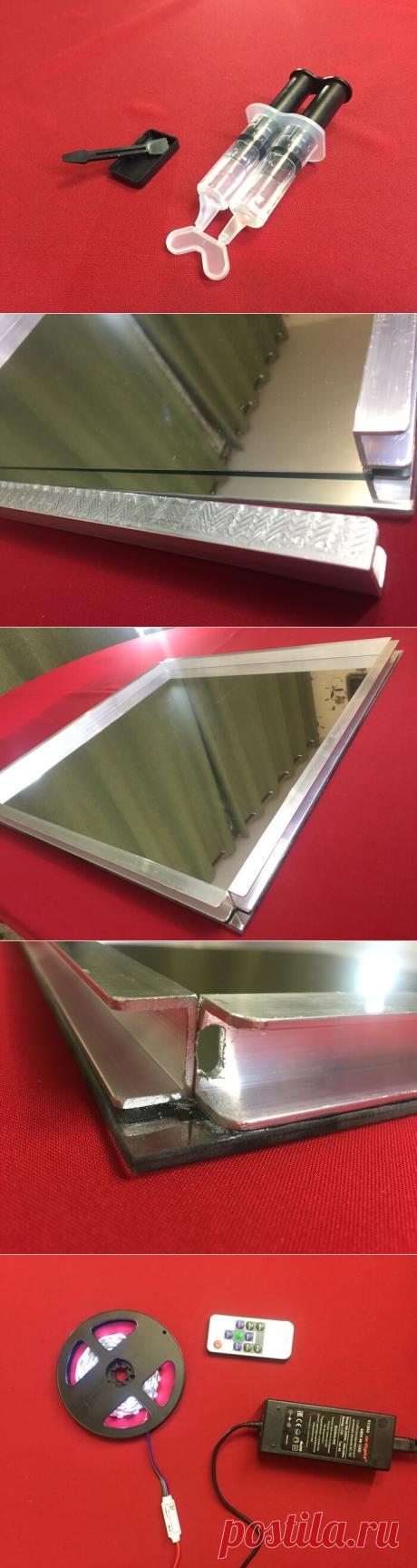Делаем зеркало с эффектом бесконечности 50Х50 см