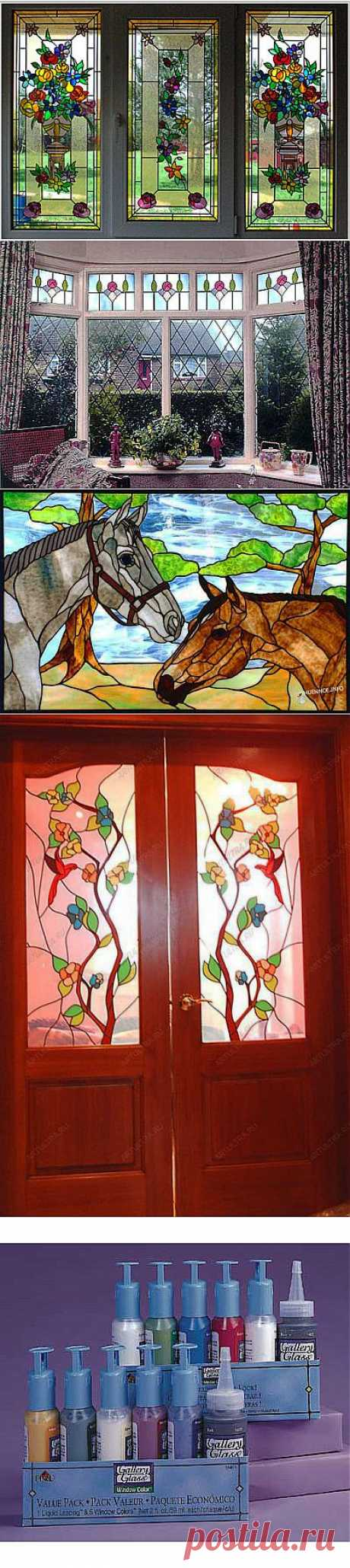 We do stained-glass windows by the hands. How? Now you learn.