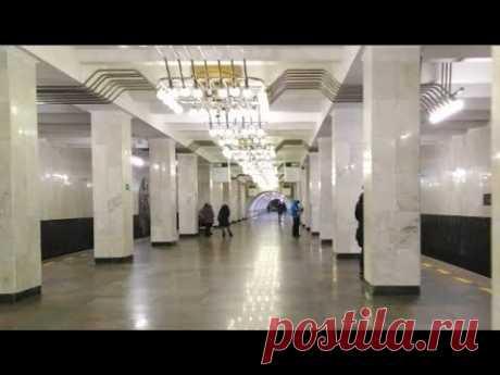 Екатеринбургский метрополитен.Станция Машиностроителей.