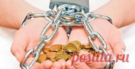 Как избавиться от долгов простые советы