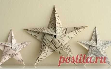 Как сделать красивую пятиугольную звезду из бумаги — Поделки с детьми