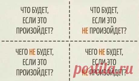 50 потрясающих лайфхаков на все случаи жизни - onedio.ru