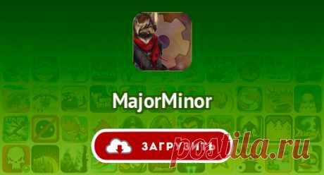 MajorMinor