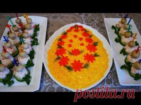 Салат ПАСХАЛЬНОЕ ЯЙЦО и закуска ГРИБНАЯ ПОЛЯНА салат на пасху!!!! блюда на праздничный стол
