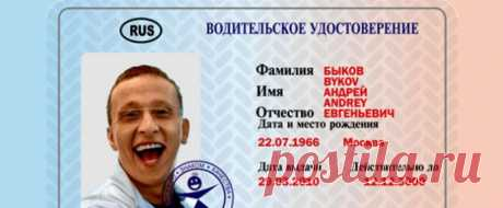 В России изменился порядок выдачи и замена водительского удостоверения. Как гласит постановление, опубликованное на сайте Правительства России, права теперь можно будет получить не только в ГИБДД, но и в многофункциональных центрах госуслуг «Мои документы» (МФЦ).