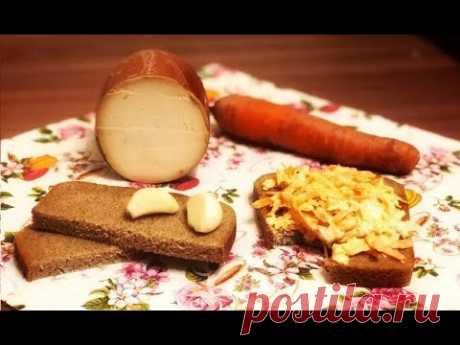 Вкуснейшая НАМАЗКА на хлеб за 3 минуты Быстрая закуска пошаговый рецепт намазки Перекус за 5 минут - YouTube