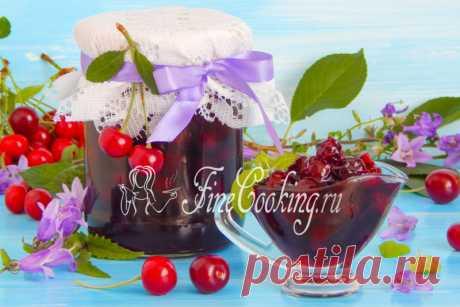 Вишневое варенье с косточкой на зиму Многие знают, как сварить варенье из вишни, чтобы готовое лакомство получилось необыкновенно вкусным и ароматным.