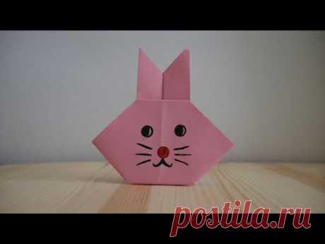 Оригами. Как сделать зайца из бумаги (видео урок) - YouTube