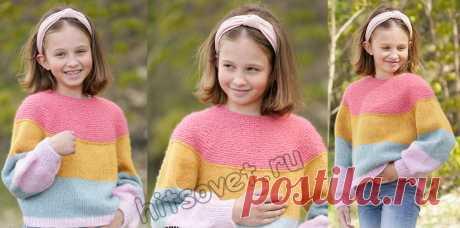 Вязаный детский джемпер Candy Bar - Хитсовет