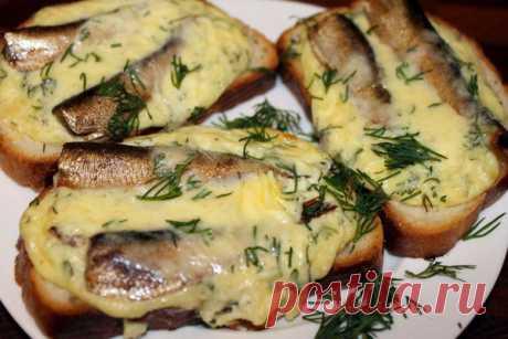 Горячие бутерброды со шпротами | Домашняя кухня | Яндекс Дзен