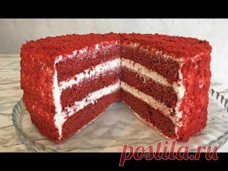 """ИДЕАЛЬНЫЙ ТОРТ """"КРАСНЫЙ БАРХАТ"""" ЛУЧШИЙ РЕЦЕПТ!!! / Red Velvet Cake"""