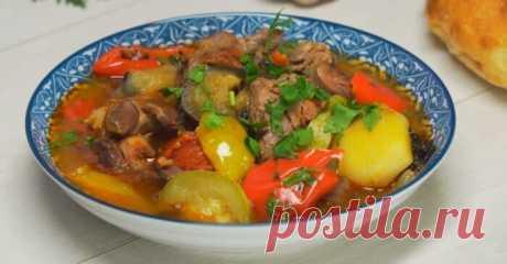 Узбекское овощное рагу с мясом — Готовим по-домашнему