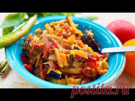 «Баклажаны по-тайски» - у вас все будут спрашивать рецепт этого овощного рагу!
