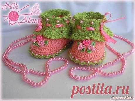 Bootees for the little princess