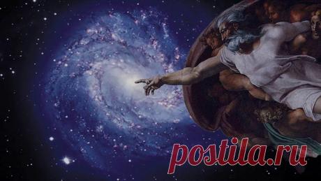 Три Главных доказательства существования Бога, которые привели Эйнштейн, Кант и Джордано Бруно   K U P I D O N   Яндекс Дзен