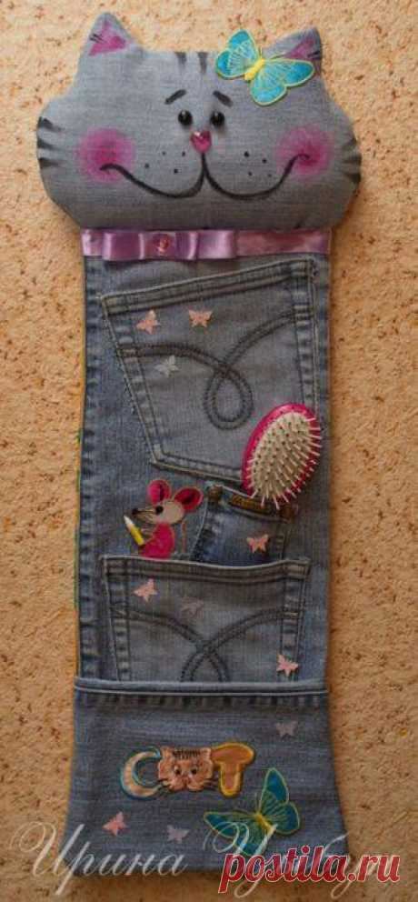 jeans - recycle