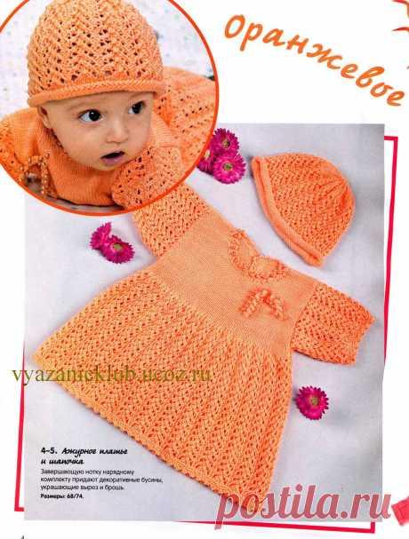 Ажурное платье для девочки от 0-3 лет - Для детей до 3 лет - Каталог файлов - Вязание для детей