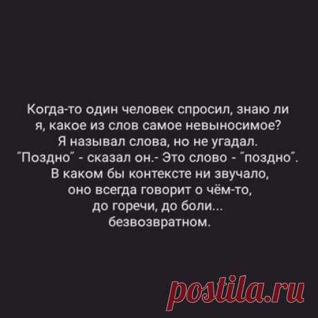 «Как исправить то, что ты когда то испортил? ask.fm/svetlanan» — карточка пользователя Светлана М. в Яндекс.Коллекциях