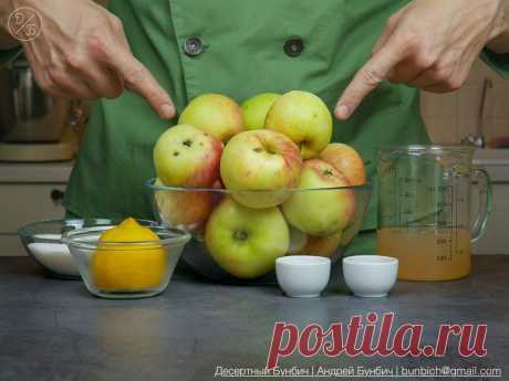 Что такое яблочное масло и почему оно так популярно у американцев. Рассказываю, как приготовить дома, и делюсь рецептом | Десертный Бунбич | Яндекс Дзен