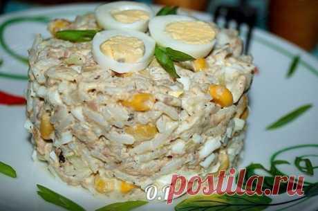 Astounding fish rice salad and corn \u000a\u000a\u000aObjedeniye!\u000a\u000a\u000a\u000a\u000a\u000a\u000a\u000a\u000a\u000aIngredients:\u000aboiled rice — 1 stakankonservirovanny fish — 1 bank (I have a tuna) onions — 1 shtyayets — 3 shtkukuruz tinned — the 5th table lozhekmayonez for zapravkisol — to taste …