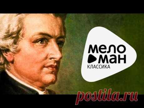 Феноменальный эффект от прослушивания музыки Моцарта....
