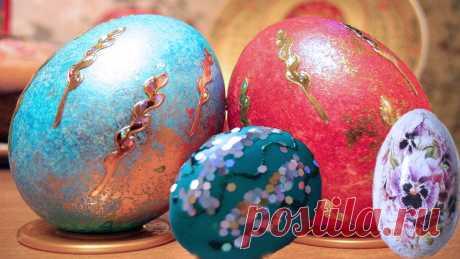 «Яичные модники»: почему я считаю что излишнее «украшение» яиц не символизирует Пасху | Пенсионерские дела | Яндекс Дзен