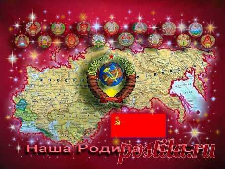Как я хреново жил в СССР...