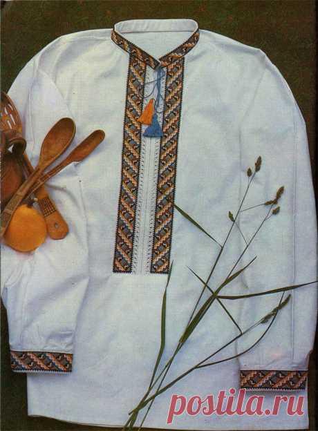 Островская Т.О. - Знаки (155 стародавних украинских вышивок) [1992, DjVu, UKR/ENG] » Перуница