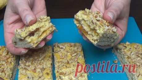Очень хочу,чтобы вы попробовали это печенье (вкусно и недорого)   Pro еду   Яндекс Дзен