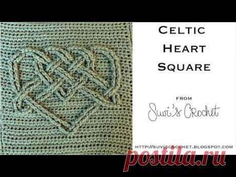 Celtic Heart Square