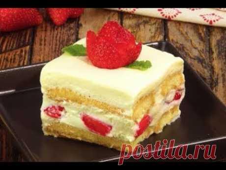 Тирамису С Клубникой: Классный Рецепт Знаменитого Десерта