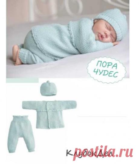 Жакет, штанишки и шапка для детей от 0-2 лет. Выкройка и описание вязания детского жакета, штанишек и шапочки спицами
