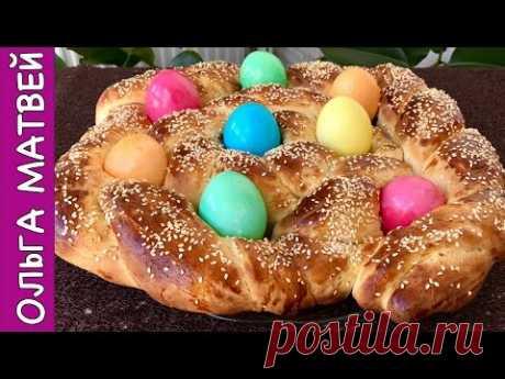 Пасхальный Хлеб или Пасхальный Кулич   Easter Bread Recipe