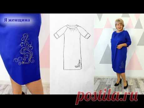 Оригинальное платье с вышивкой, рукавом реглан и планкой по горловине. Красивое платье своими руками